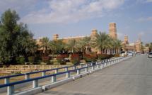 L'Arabie Saoudite nomme sa première femme à la tête d'un fonds d'investissement